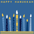 Retro Happy Hanukkah Card [2] Royalty Free Stock Photo