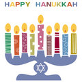 Retro Happy Hanukkah Card [3] Royalty Free Stock Image
