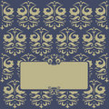 Retro pattern banner for your text Stock Photos