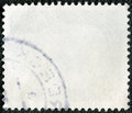 The reverse side of a postage stamp Royalty Free Stock Image