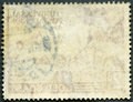The reverse side of a postage stamp on black background Royalty Free Stock Photography