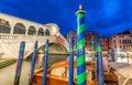 Rialto Bridge at night, Venice - Italy Royalty Free Stock Photo