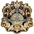 Richly decorated vintage baroque scroll design frame floral decoration with king tsar orb.