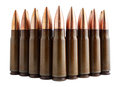 Rifle cartridges Royalty Free Stock Photo