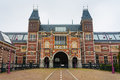 Rijksmuseum main facade