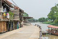 Riverside home at the chao phraya river suphanburi province thailand Royalty Free Stock Images