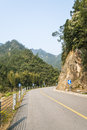 Road curves in the valley this photo was taken in nanxi river scenic area yongjia county zhejiang province china Royalty Free Stock Photo