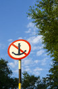 Road sign with an anchor Royalty Free Stock Photo