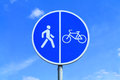 Road sign the Bicycle path and the Foot path Royalty Free Stock Photo