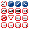 Road Sign Glossy Vector (Set 7 of 8) Stock Image