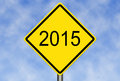 Road sign image to use in an optimistic view on year can be also used for review of the year Royalty Free Stock Images