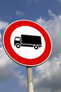 Title: No entry large vehicles. Road sign