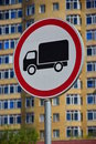 Road sign road closed to trucks against the background of a modern multi storey building Royalty Free Stock Photo