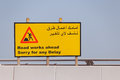 Road sign road works ahead in english and arabic Royalty Free Stock Photo