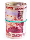 Roll of  money. Russian rouble. Royalty Free Stock Images