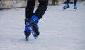 Roller skating Royalty Free Stock Photo