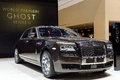 Rolls royce at the geneva motorshow new ghost Royalty Free Stock Photography