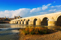 Roman bridge over guadalquivir river in cordoba spain Royalty Free Stock Photos