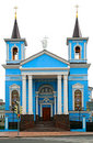 Roman Catholic Church Stock Photo