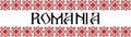 romania nation text Royalty Free Stock Photo