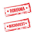 Romania rubber stamp Royalty Free Stock Photo