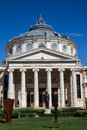 Romanian athenaeum is a concert hall in bucharest located on calea victoriei george enescu square palace square Royalty Free Stock Image