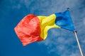Romanian Flag 2 Royalty Free Stock Photo