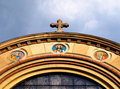Romanian Orthodox Church Dome Stock Images