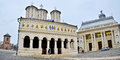 The romanian patriarchal cathedral and the palace of the chamber of deputies on the patriarchate hill in bucharest Stock Photography