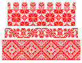 Romanian traditional carpet theme Royalty Free Stock Photos