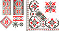 Romanian traditional patterns vector illustration with pattern Royalty Free Stock Image