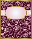Romantic floral background Royalty Free Stock Image