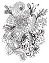Romantic hand drawn floral ornament Royalty Free Stock Image