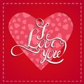 Romantic red heart background. Vector illustration for holiday design. For wedding card, valentine`s day greetings, lovely frame. Royalty Free Stock Photo