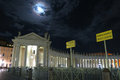 Rome Vatican June 2016. St. Peters crowd night entrance with sign to holy door. Royalty Free Stock Photo