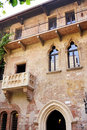 Romeo and Juliet balcony Royalty Free Stock Photos