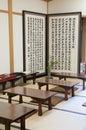 Room to re write the zen texts at budhist temple kamakura japan Stock Photos