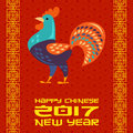 Rooster as animal symbol of Chinese New year 2017