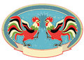 Rooster fight.vector color illustration background Stock Photo