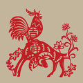 A Rooster with A Ram paper-cutting