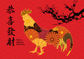 Rooster year