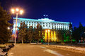 Rostov region administration building of the russia on don night winter Royalty Free Stock Photos