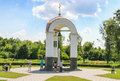 Rotunda Great Poltava Battle Royalty Free Stock Photo