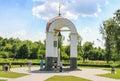 Rotunda Great Poltava Battle Royalty Free Stock Photo