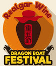 Round Button with Realgar Wine Bottle for Dragon Boat Festival, Vector Illustration