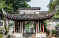 Round gate Kowloon Walled City Park Hong Kong Royalty Free Stock Photo