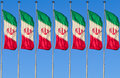 A row of Iran flag Royalty Free Stock Photo
