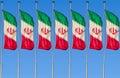 A row of Iran flag Royalty Free Stock Photo