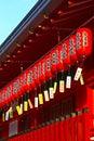 Row of red paper lanterns japanese fushimi inari taisha shrine in kyoto japan Stock Images