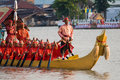 Royal Barge in Bangkok Royalty Free Stock Image